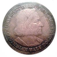 1892 Columbus Commemorative sm